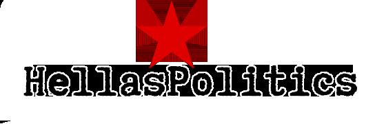 hellaspolitics.gr